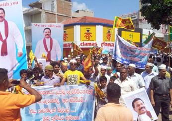 Muslims in Ampara protest against Geneva resolution_160314