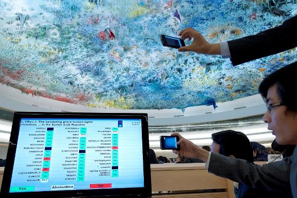 UNHRC 2012 vote