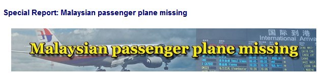 malaysian passenger plane missing