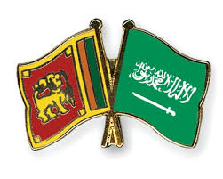 Sri Lanka & saudi flag