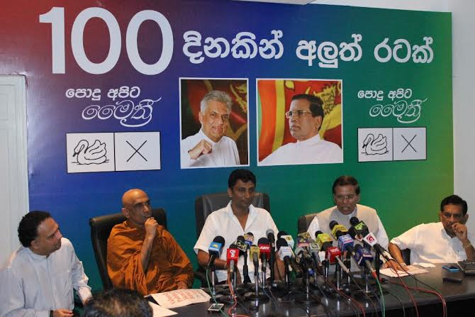 unp press priyantha pathirana