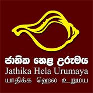 jhu-new-logo