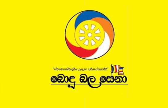 Bodu-Bala-Sena
