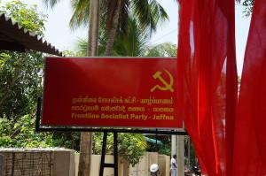 FLSP-jaffna-office-opening-20150630-002