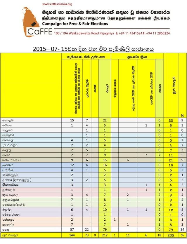 caffe2015.07.17_thumb_medium640_