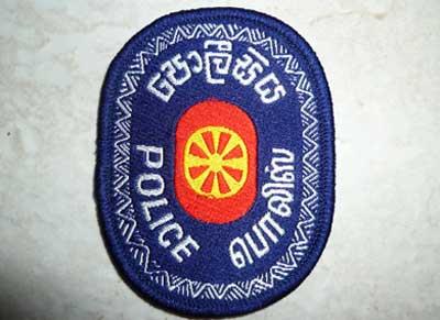 359270023police-logo2
