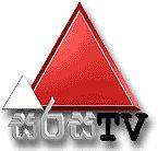 Sirasa_TV
