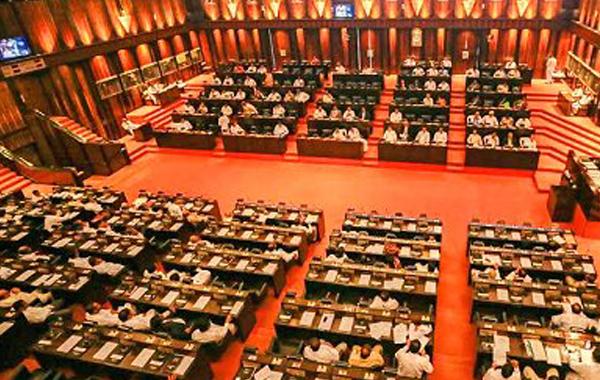 parliament_proceedings
