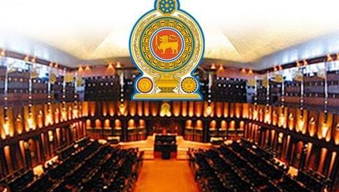 sri-lanka-parliament-budget LNP