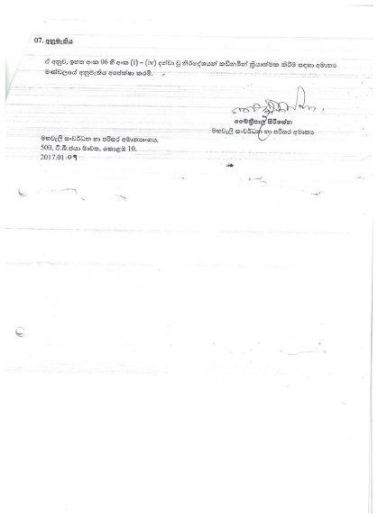 Uma oya cabinet paper LNP 5