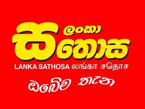 Lanka-Sathosa
