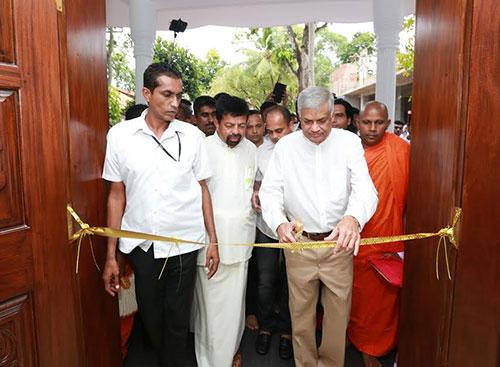 Ranil-in-Kotikawatha