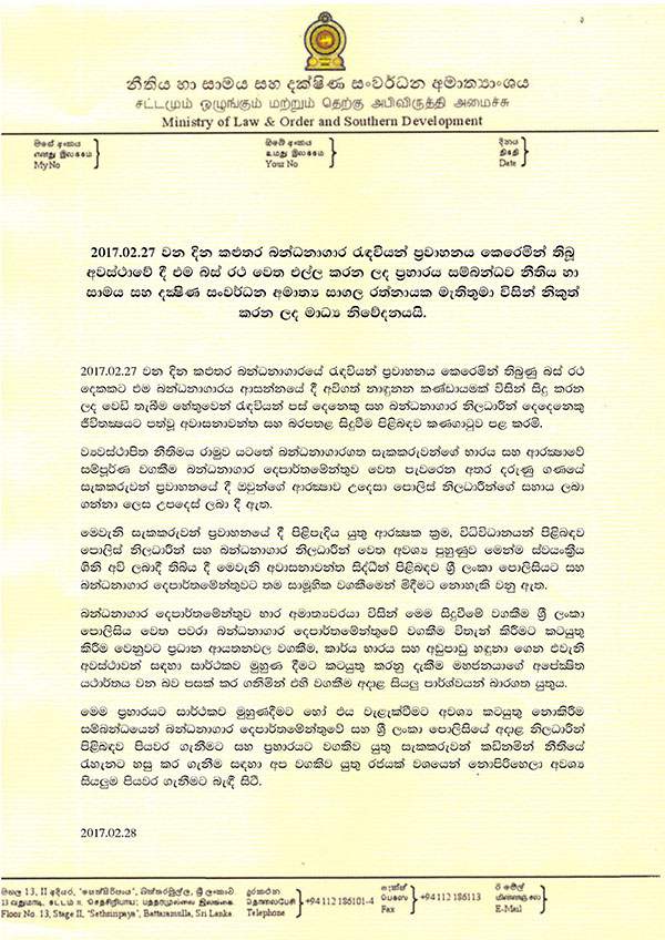Sagala-Press-Release