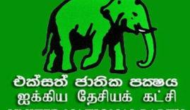 UNP-logo