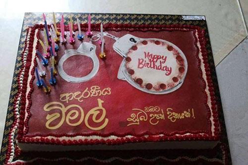 Wimal-cake