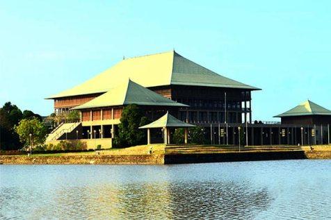 srilanka-parliament LNP 1