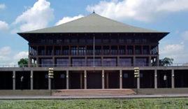 Parliemant-sri-lanka