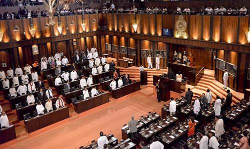 parliament-of-sri-lanka