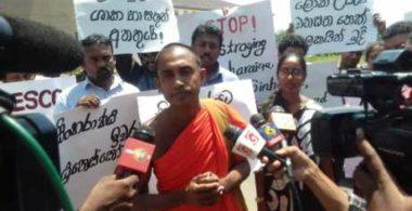 Sinharaja protest kollpetty LNP