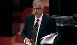 ranil wickremesinghe in parliament LNP