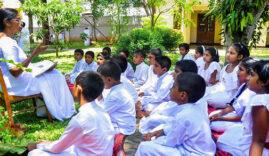 vajiraramaya